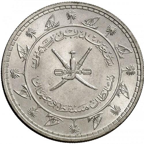 Muscat y Oman