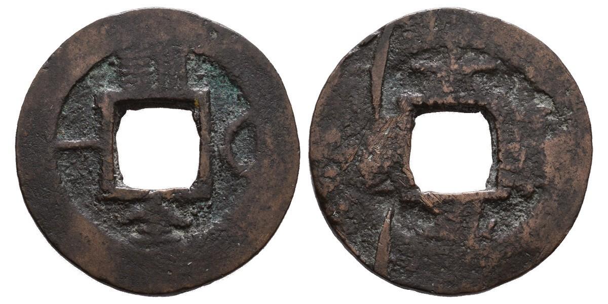 Korea. 1 mun. 1700-1883