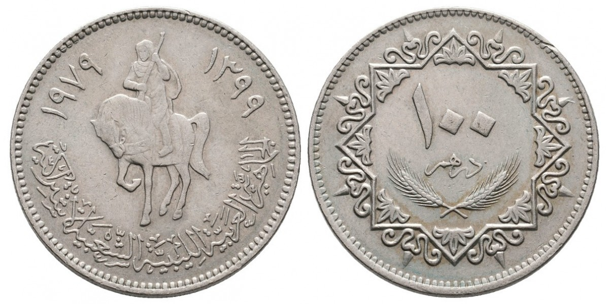 Libya. 100 dirhams. 1979
