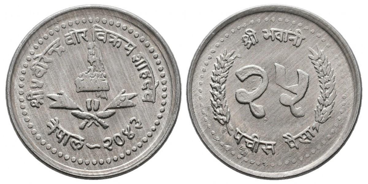 Nepal. 25 paisa. 1986 (2043)