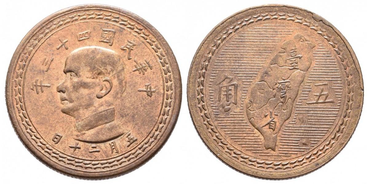 Taiwan. 5 chiao. 1954