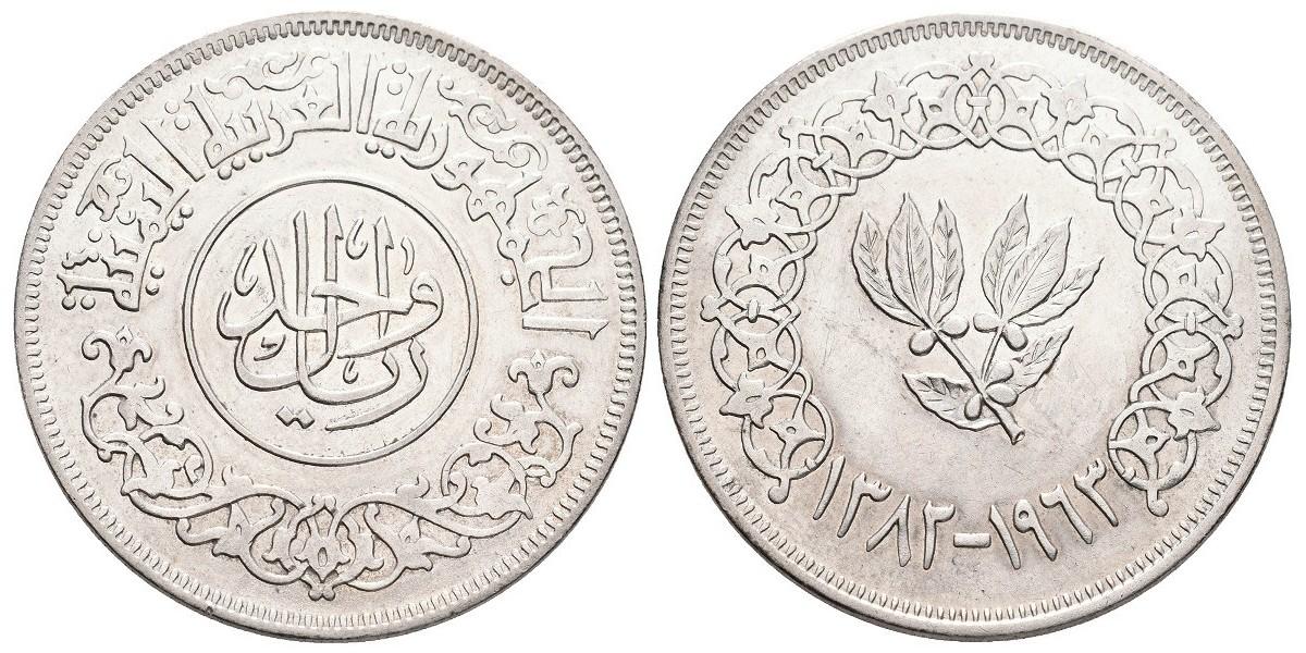 Yemen. 1 riyal. 1382