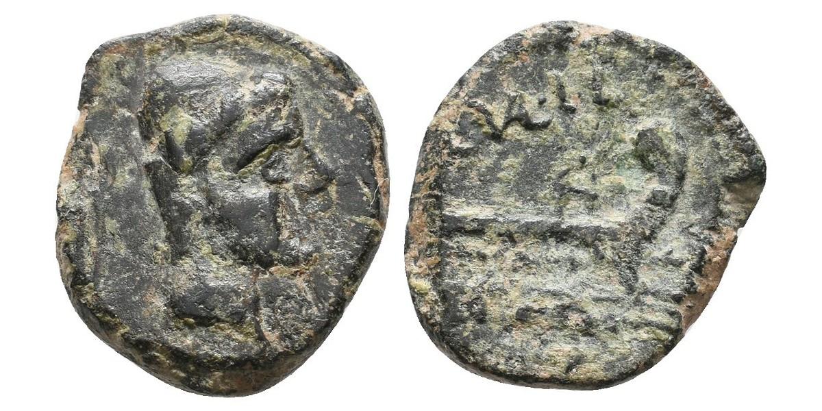 Hispania. Semis. Siglo I a.C.. Carteia